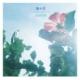 海の青 ~Singles And More~