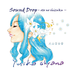 SOUND DROP ~oto no shizuku~